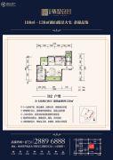 北大资源・翡翠公园3室2厅2卫139平方米户型图