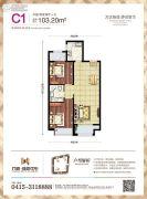 丹东万达广场2室2厅1卫0平方米户型图