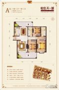 怡佳・天一城3室2厅2卫167平方米户型图