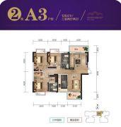 九嶷明珠3室2厅2卫128平方米户型图